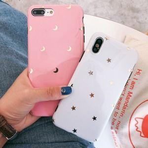 iphone cases destination ! Icases s Closet ( icases)  4fe95c87567